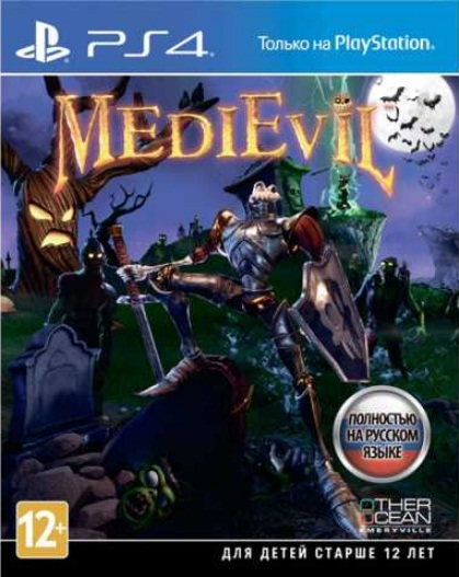 MediEvil (PS4) (GameReplay)