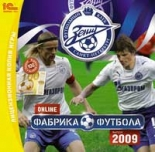Фабрика Футбола: Зенит (PC-DVD)