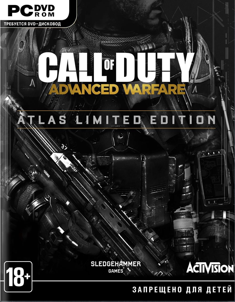 Call of Duty: Advanced Warfare Atlas Limited Edition (PC)