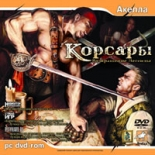 Корсары: Возвращение легенды (PC-DVD) (Jewel)