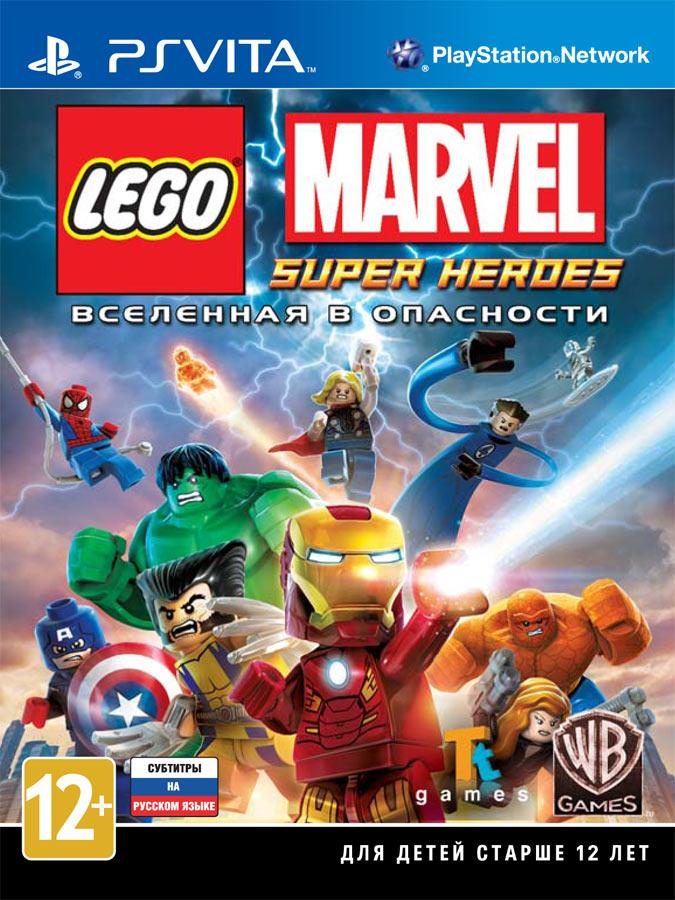 Lego marvel на psp