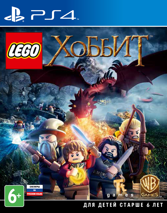 LEGO Хоббит (PS4) (GameReplay)