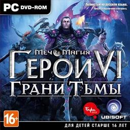Герои VI. Меч и магия: Грани тьмы (PC-Jewel)