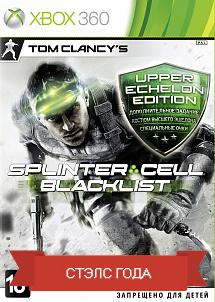 Splinter Cell: Blacklist Upper Echelon Edition (Xbox 360) (GameReplay) от GamePark.ru