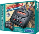 Sega Magistr Drive 2 25in1