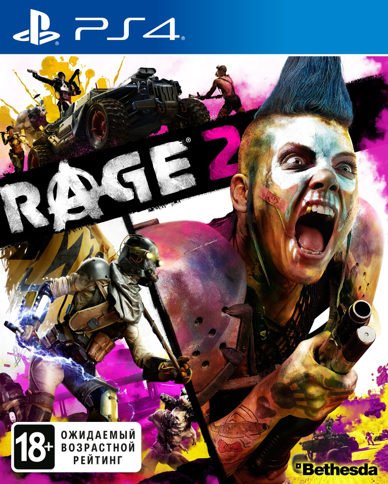 Rage 2 (PS4) (GameReplay)