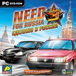 Need for Russia 3. Сделано в России (PC-DVD)