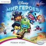 Мир Героев Disney (PC-Jewel)
