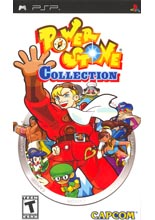 Power Stone Collection (PSP)