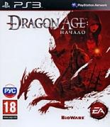 Dragon Age: Начало (PS3)
