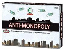Антимонополия от GamePark.ru