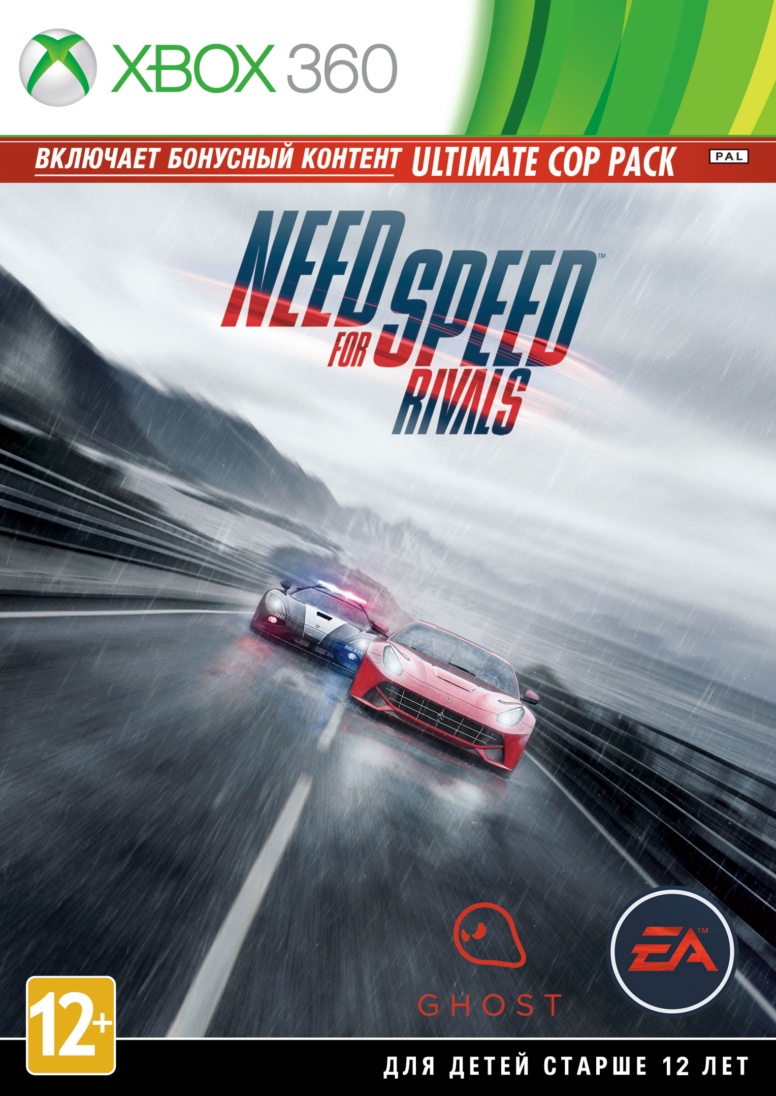 Need for Speed: Rivals (Xbox 360) (GameReplay)
