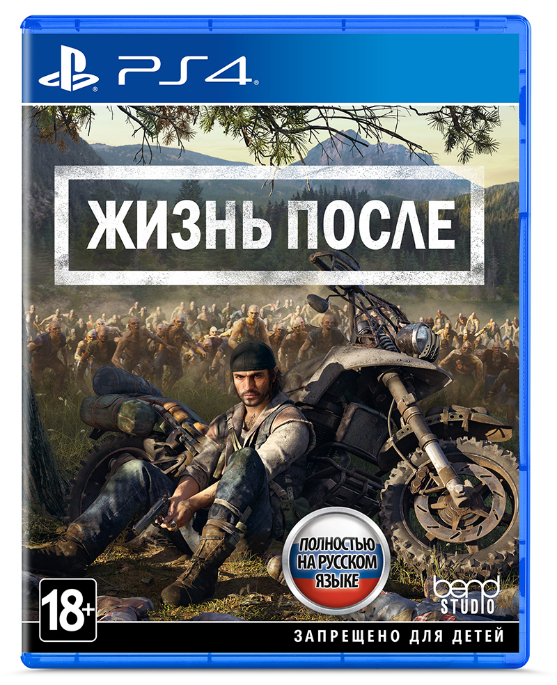 Days Gone (Жизнь после) (PS4) (GameReplay)