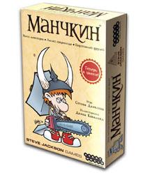Манчкин от GamePark.ru