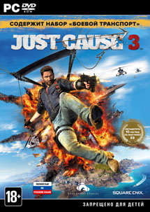 Just Cause 3. Day 1 Edition (PC-DVD)