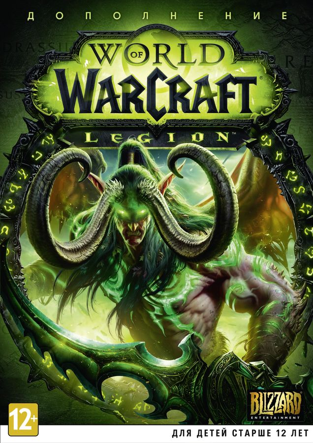 World of Warcraft: Legion (PC-DvD)