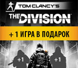 The Division +1