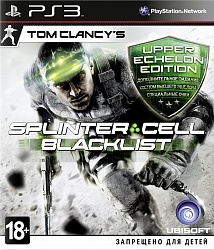 Splinter Cell: Blacklist Upper Echelon Edition (PS3) (GameReplay) от GamePark.ru