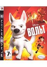Вольт (PS3)