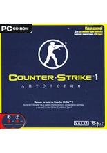 Counter-Strike 1. Антология (PC-CD)