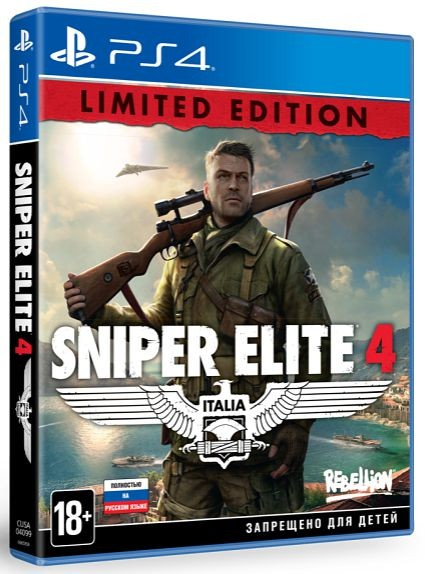 Sniper Elite 4 Limited Edition (PS4)