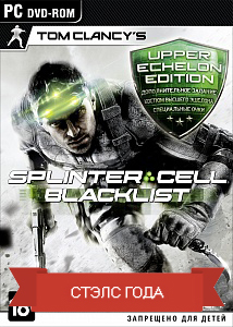Splinter Cell: Blacklist Upper Echelon Edition (PC)