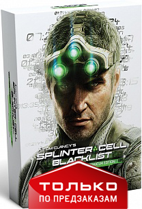 Splinter Cell: Blacklist The Ultimatum Edition (PC)