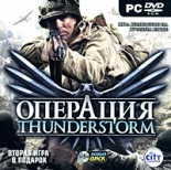 Операция Thunderstorm (PC-DVD)