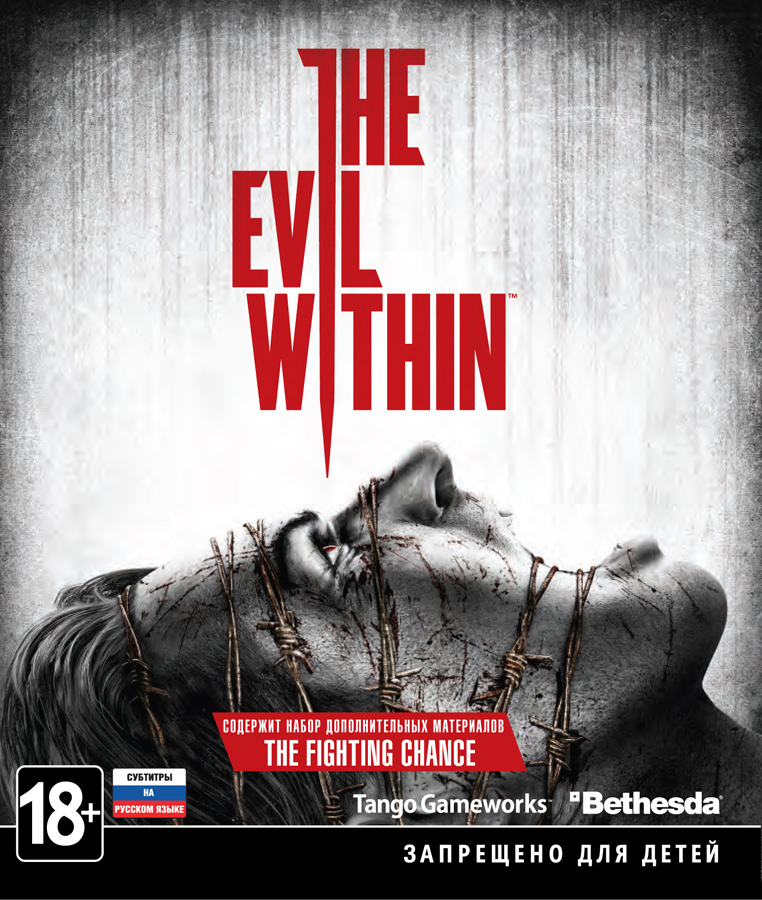 The Evil Within (Xbox One) (GameReplay)