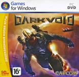 Dark Void (PC-DVD)