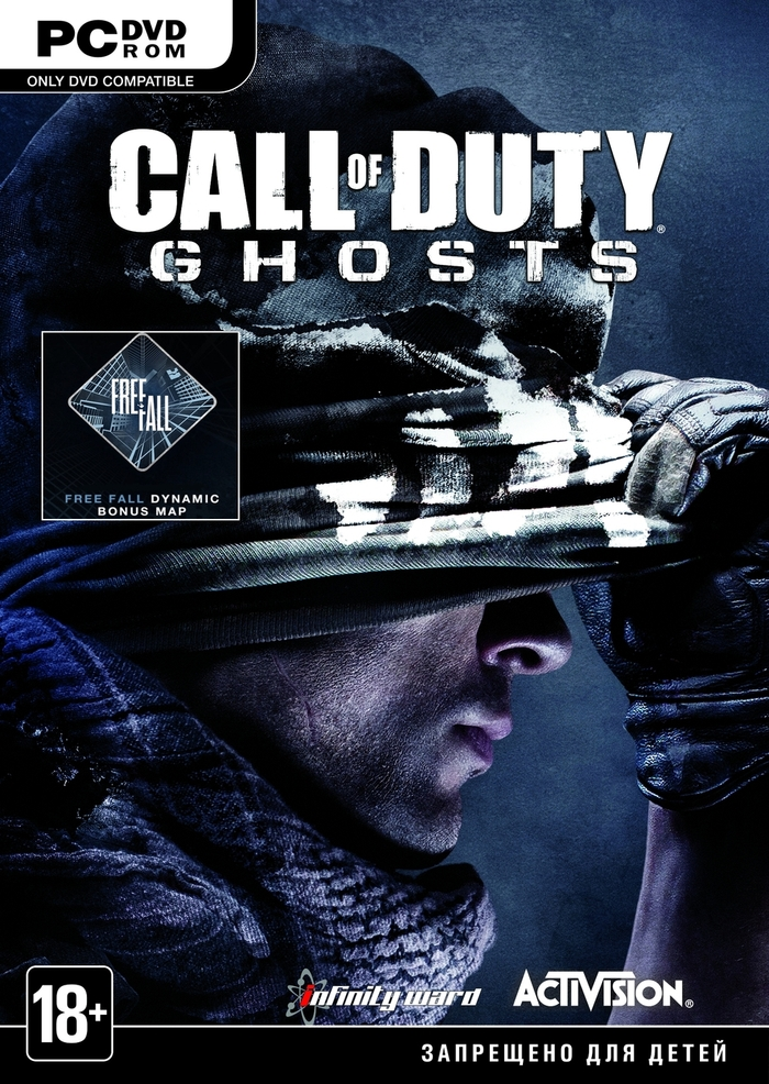 Call of Duty: Ghosts (PC) (Цифровой код)