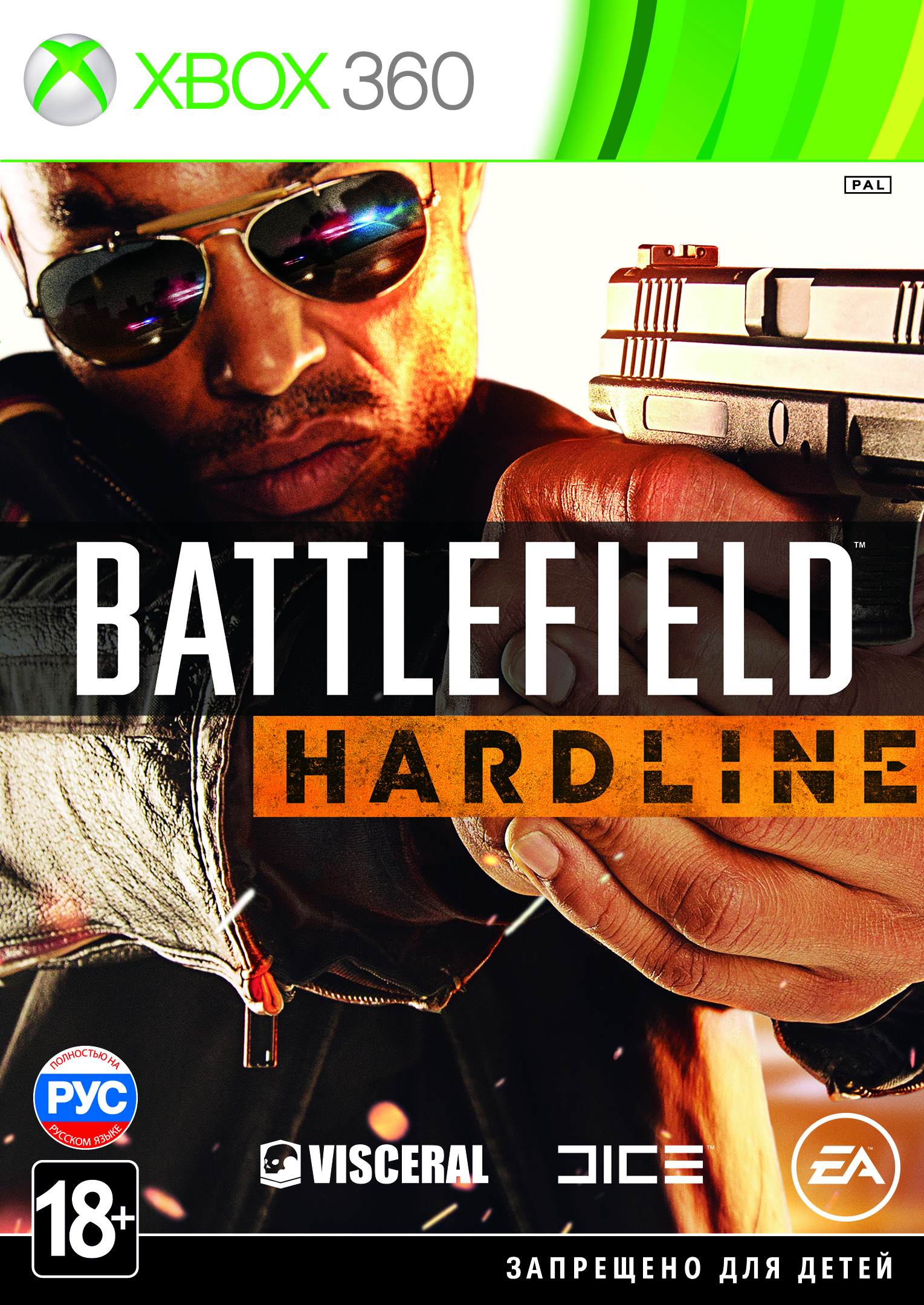 Battlefield Hardline (Xbox360) (GameReplay)