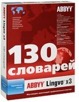 ABBYY Lingvo x3. Европейская версия (130 словарей)