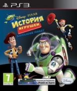 История игрушек 3: Большой побег (PS3)