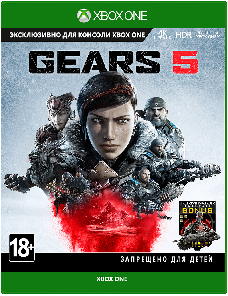 Gears 5 (Xbox One) (GameReplay)