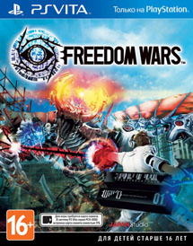 Freedom Wars (PSVita)