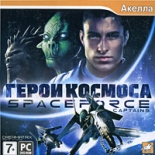 Space Force: Герои Космоса (PC-DVD)