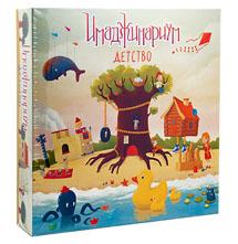 """Игра """"Имаджинариум Детство"""" от GamePark.ru"""