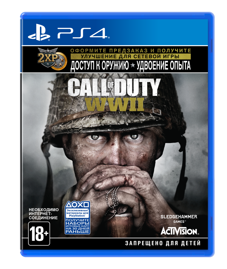 Call of Duty: WWII (PS4) (GameReplay)