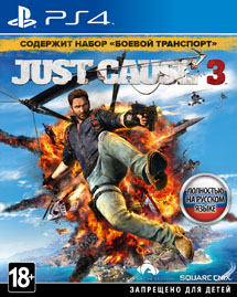 Just Cause 3. Day 1 Edition (PS4) (Б/У)