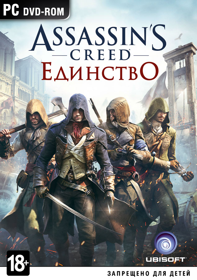 Assassin's Creed: Единство Special Edition (PC)