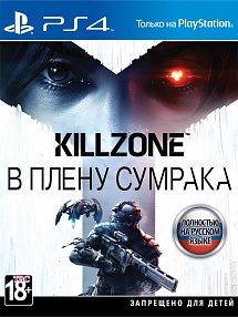 Killzone: В плену сумрака (PS4) (GameReplay) фото