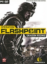 Operation Flashpoint Dragon Rising (PC-DVDbox)