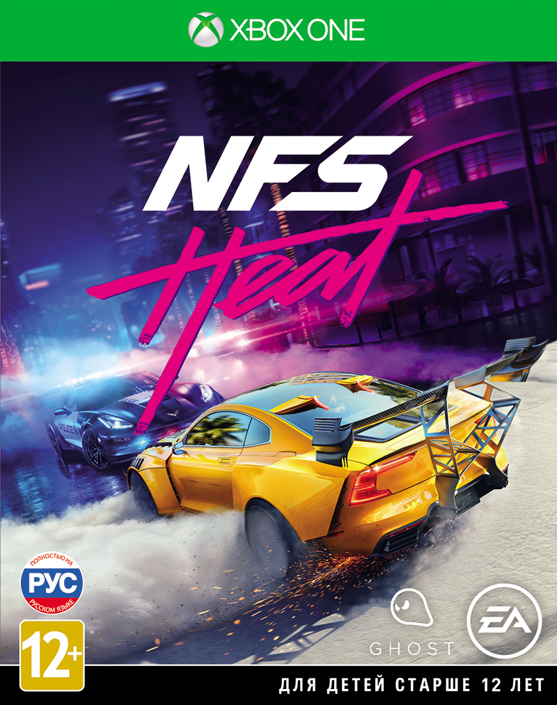 Need for Speed Heat (Xbox One) (GameReplay)