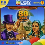 Turbo Games. �� 80 ���� ������ ����� (PC)