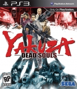 Yakuza: Dead Souls (PS3) (GameReplay) от GamePark.ru