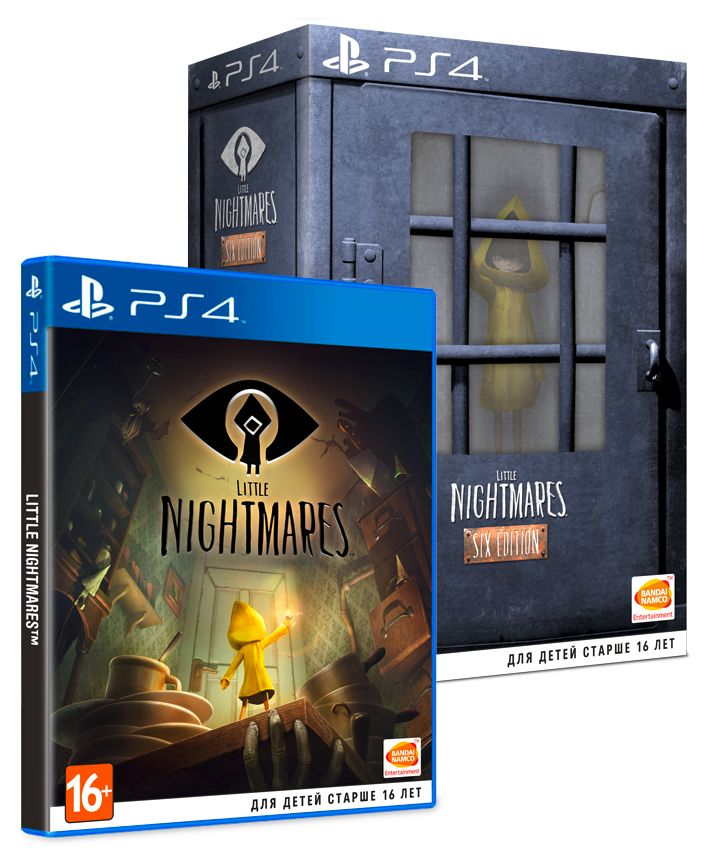 Little Nightmares:  Six Edition (PS4)