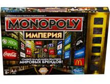 Монополия: Империя