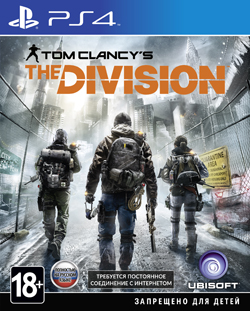 Tom Clancy's The Division (PS4) (GameReplay)
