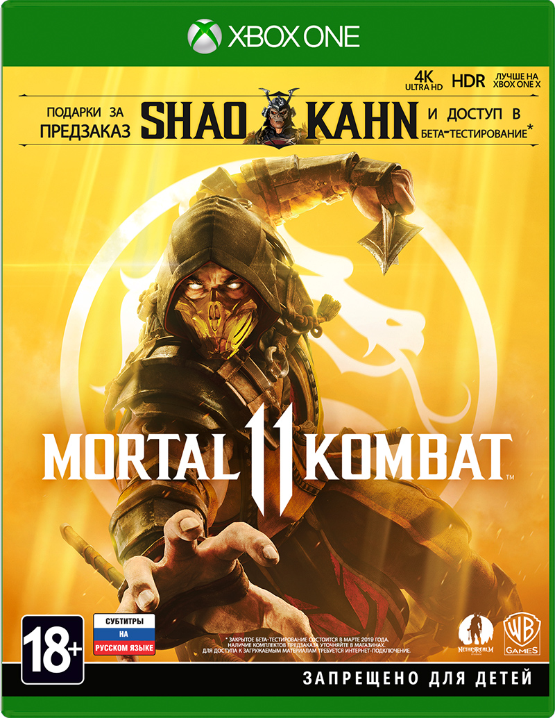 Mortal Kombat 11 (Xbox One) (GameReplay)